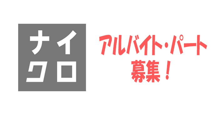 f:id:katorimasahiro:20170407133402j:plain