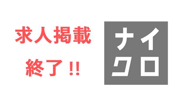 f:id:katorimasahiro:20170420122000j:plain