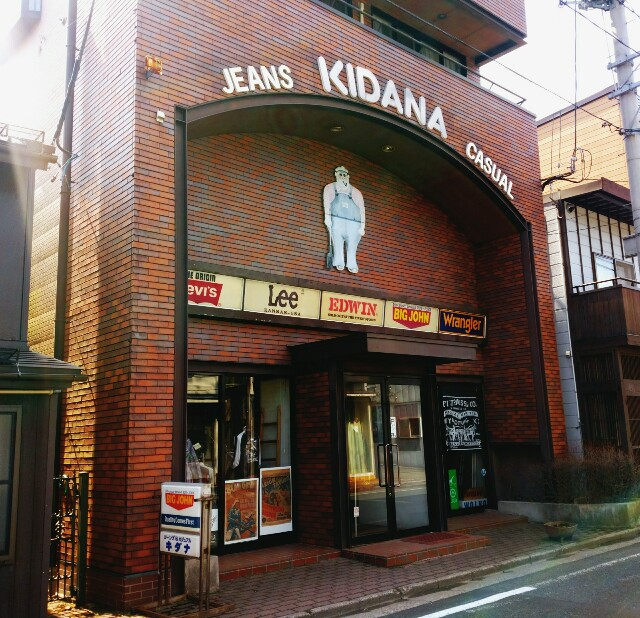 f:id:katorimasahiro:20170423105252j:image