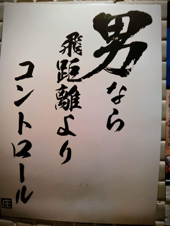 f:id:katorimasahiro:20170503132442p:plain