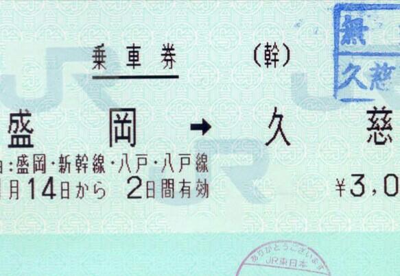 f:id:katorimasahiro:20170510113933j:image