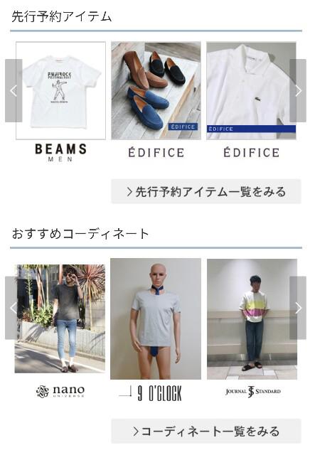 f:id:katorimasahiro:20170607135426j:plain