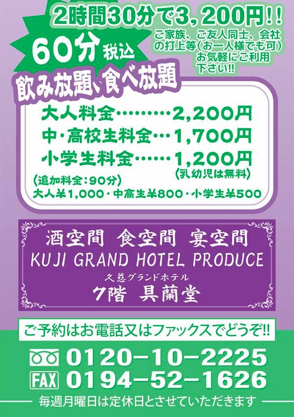 f:id:katorimasahiro:20170705085308p:plain