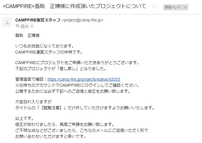 f:id:katorimasahiro:20170911194004p:plain