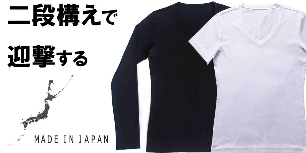 f:id:katorimasahiro:20170913032836j:plain