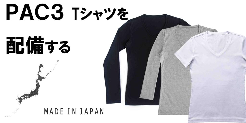 f:id:katorimasahiro:20170913032853j:plain