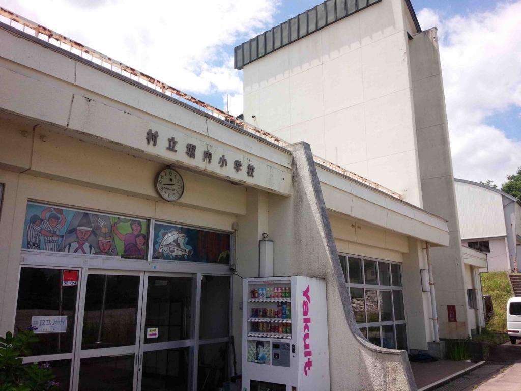 f:id:katorimasahiro:20171016040115j:plain