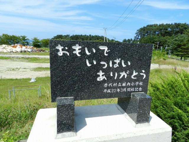 f:id:katorimasahiro:20171016155627j:image
