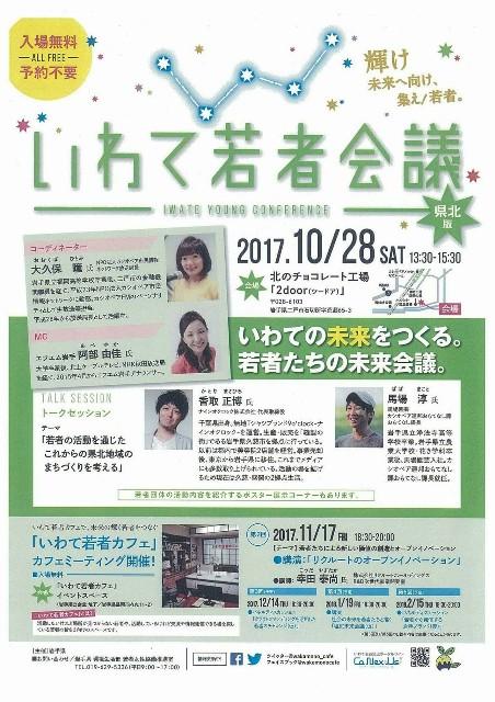 f:id:katorimasahiro:20171018170718j:image