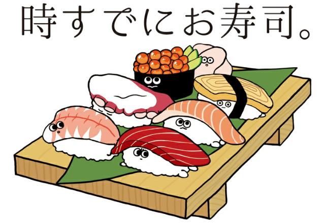 f:id:katorimasahiro:20171031135559j:image
