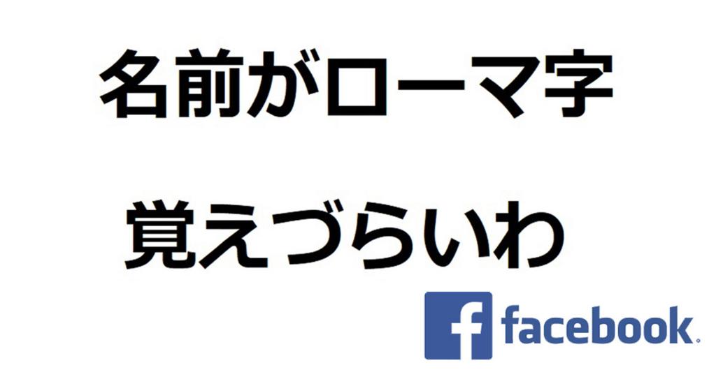 f:id:katorimasahiro:20171115011655j:plain