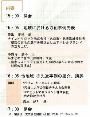 f:id:katorimasahiro:20171118084355j:plain