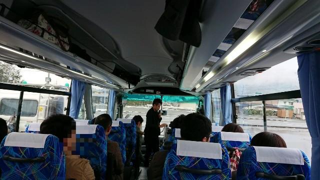 f:id:katorimasahiro:20171211162628j:image