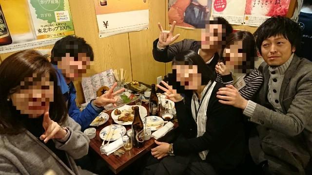f:id:katorimasahiro:20171211163047j:image