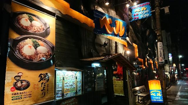 f:id:katorimasahiro:20171217092903j:image