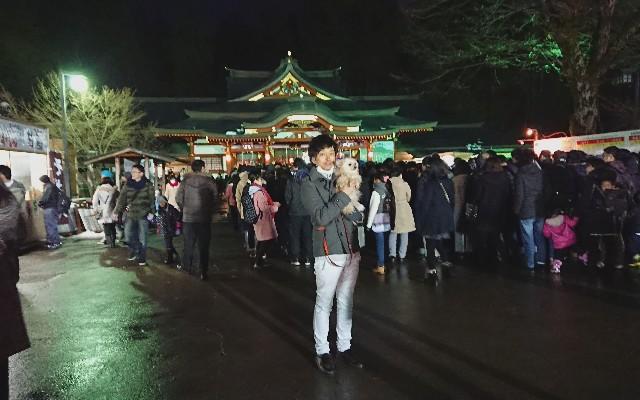 f:id:katorimasahiro:20180102183243j:image