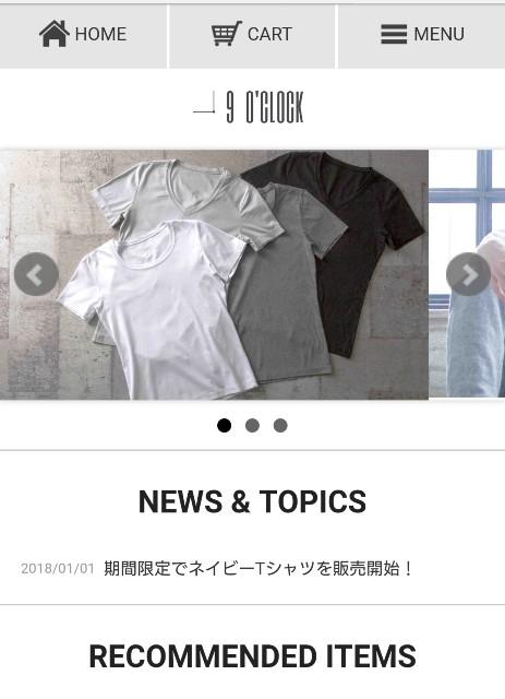 f:id:katorimasahiro:20180111143226j:image