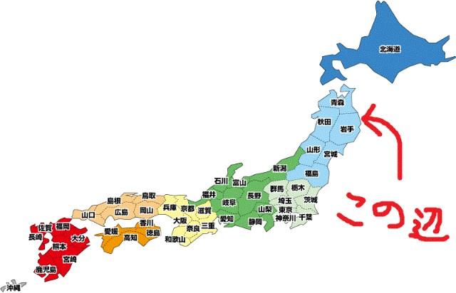 f:id:katorimasahiro:20180117135647j:image