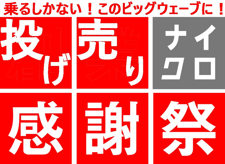 f:id:katorimasahiro:20180118151748j:plain