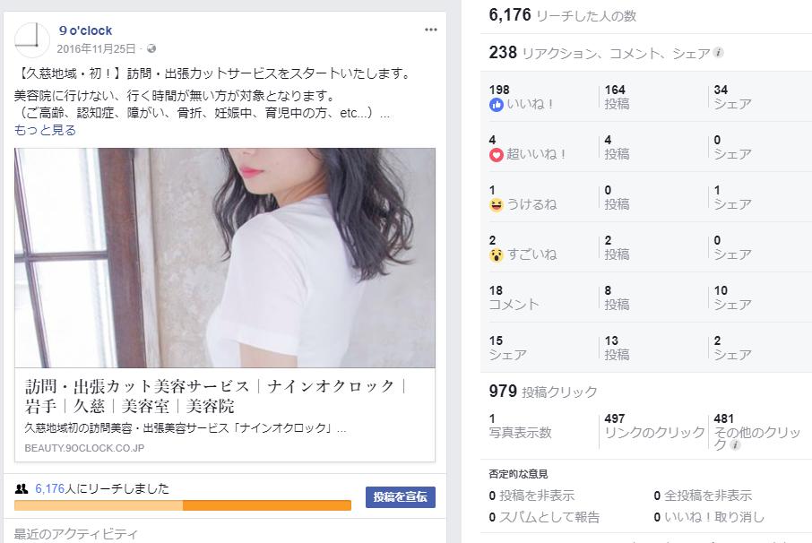 f:id:katorimasahiro:20180124071845p:plain