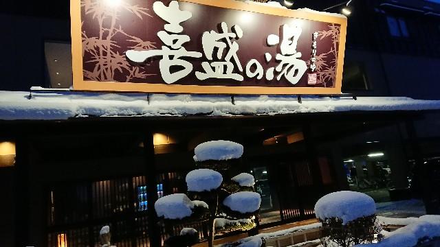 f:id:katorimasahiro:20180127070138j:image
