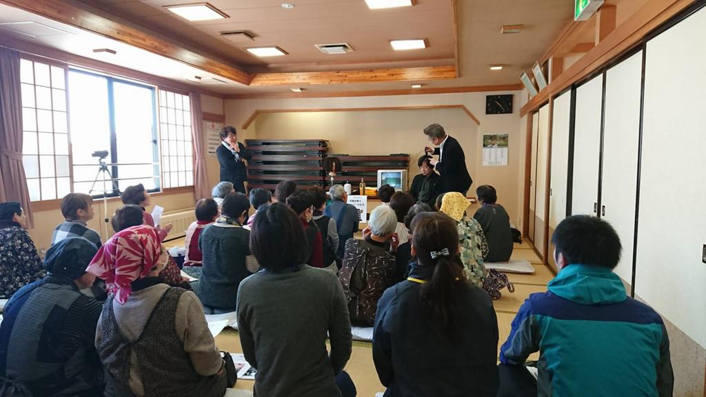 f:id:katorimasahiro:20180130110040p:plain