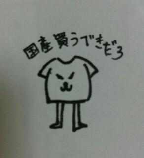 f:id:katorimasahiro:20180203083201j:plain