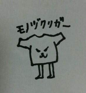 f:id:katorimasahiro:20180203083205j:plain