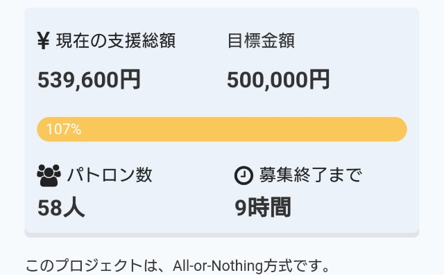 f:id:katorimasahiro:20180226155928j:image