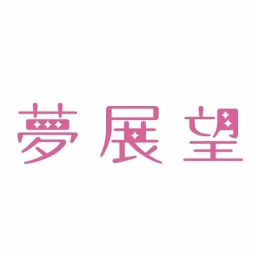 f:id:katorimasahiro:20180228130444j:image
