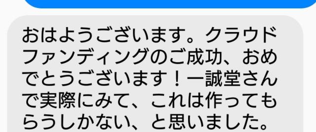 f:id:katorimasahiro:20180308080343j:image