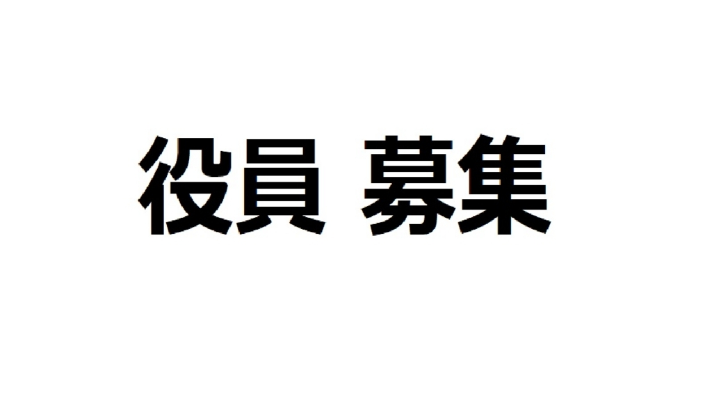 f:id:katorimasahiro:20180326085932j:plain