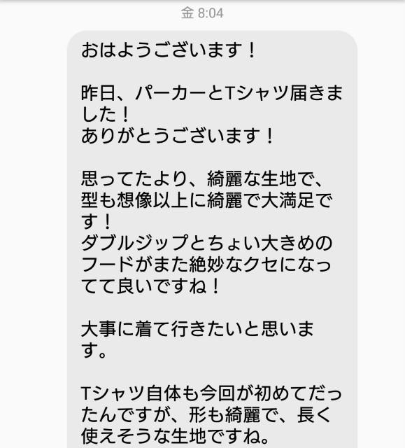 f:id:katorimasahiro:20180505085845j:image