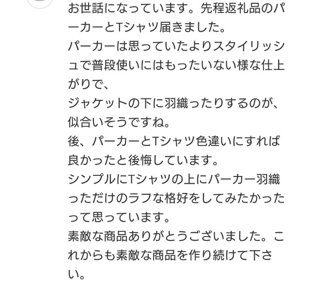 f:id:katorimasahiro:20180505085905j:plain