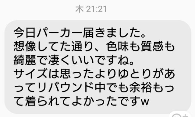 f:id:katorimasahiro:20180505085918j:image