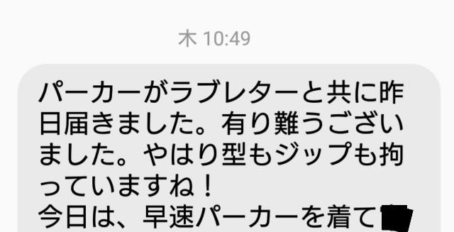 f:id:katorimasahiro:20180505090109j:image