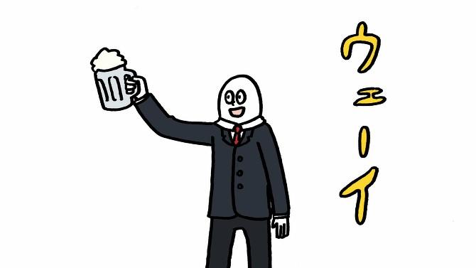 f:id:katorimasahiro:20180510072406j:plain