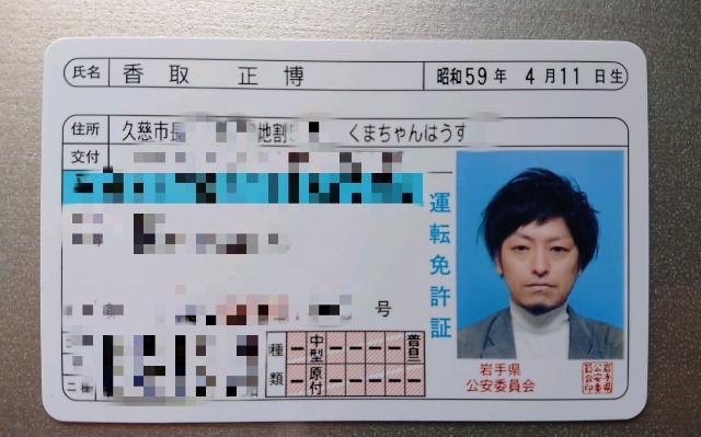 f:id:katorimasahiro:20180513232847j:image