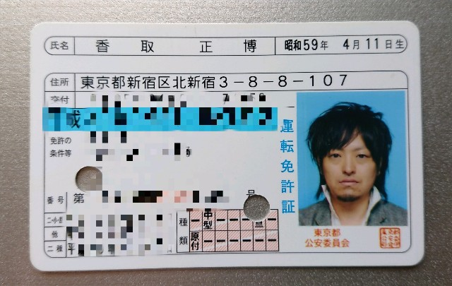 f:id:katorimasahiro:20180513232857j:image