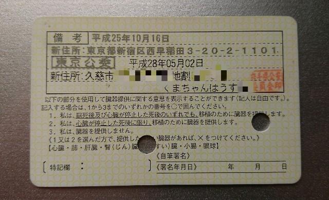 f:id:katorimasahiro:20180513232928j:image