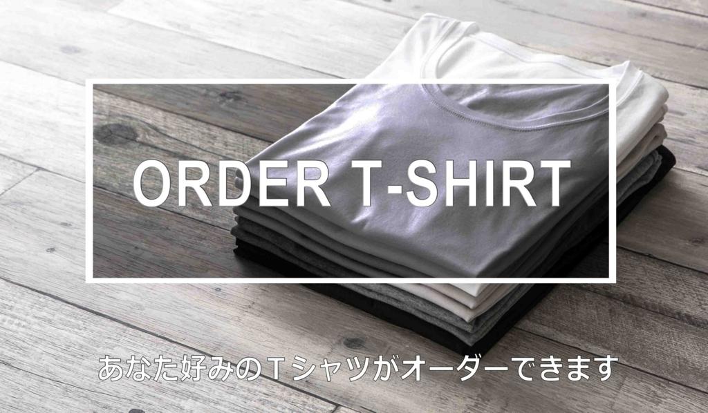 f:id:katorimasahiro:20180519074528j:plain