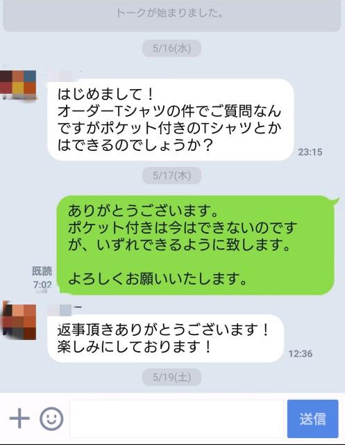 f:id:katorimasahiro:20180519084443j:image