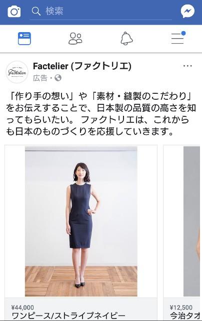 f:id:katorimasahiro:20180614095125j:image