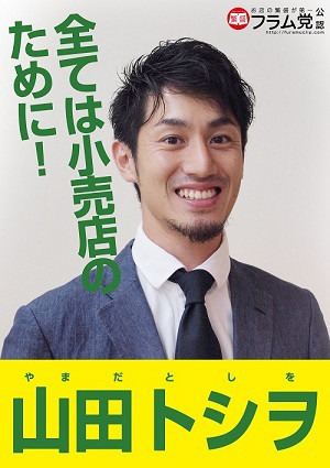 f:id:katorimasahiro:20180614110413j:plain