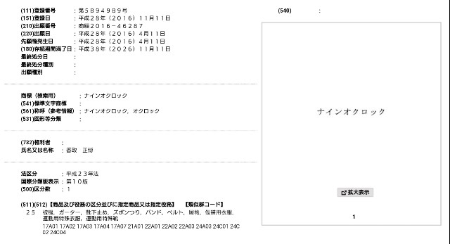 f:id:katorimasahiro:20180619151046j:image