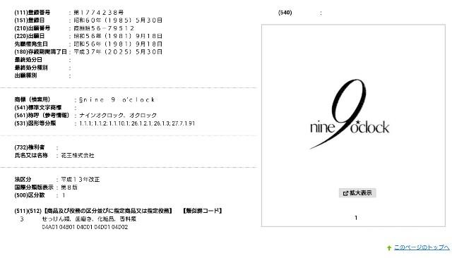 f:id:katorimasahiro:20180619152953j:image