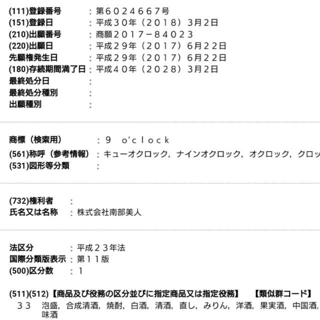 f:id:katorimasahiro:20180619153430j:image