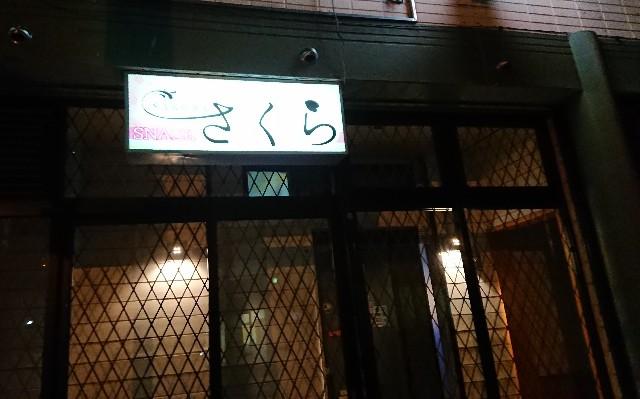 f:id:katorimasahiro:20180623200218j:image