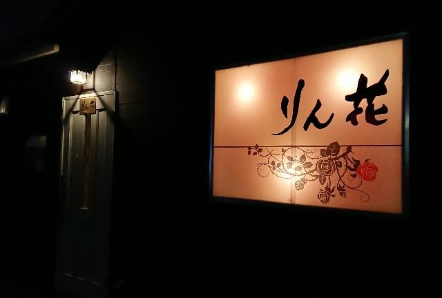f:id:katorimasahiro:20180623200227j:image