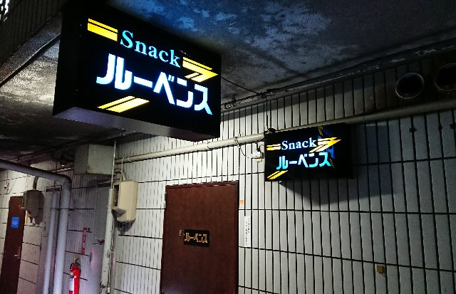 f:id:katorimasahiro:20180623200244j:image